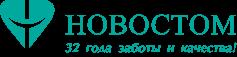 Эндодонтическое лечение или лечение корневых каналов