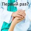 lechenie-za-rubezhom-ekonomit-nelzya-optimizirovat-100x100