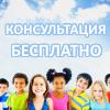 children-012